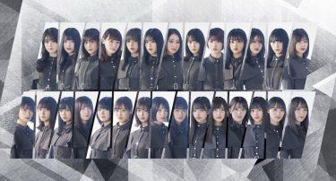 感想 欅坂46 KEYAKIZAKA46 Live Online,but with YOU!